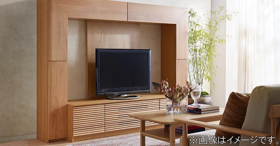 ハイ タイプ ボード テレビ 中古ハイタイプテレビボードが無料・格安で買える! ジモティー